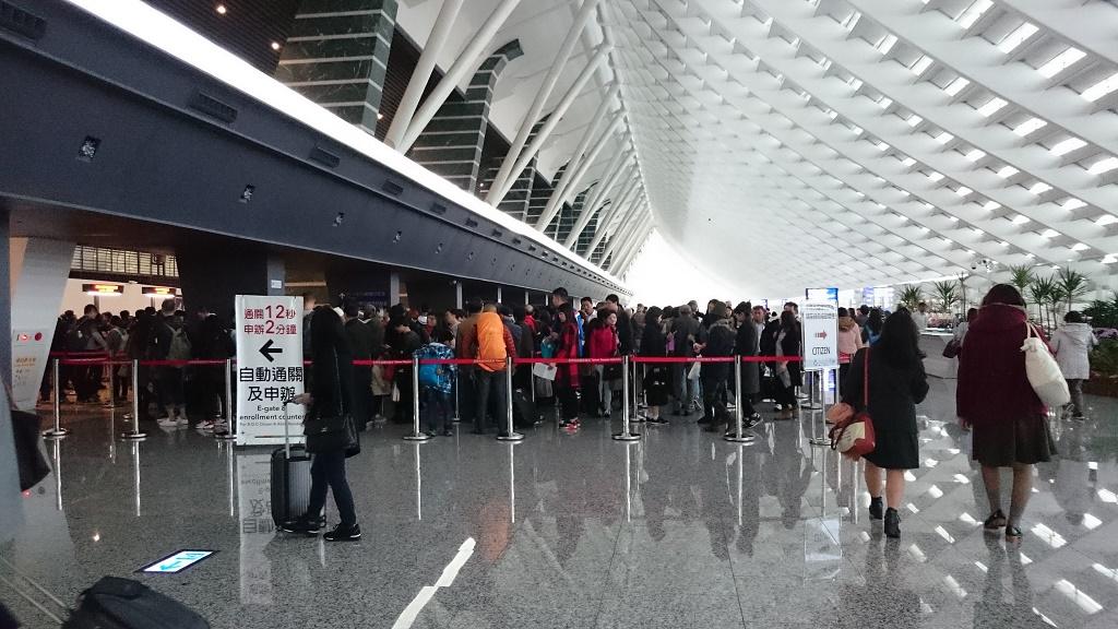 桃園国際空港 入国審査の行列