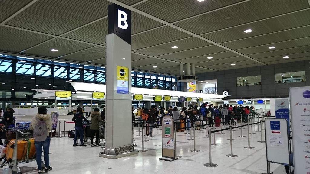 成田空港第2ターミナルの北ウイングBカウンター