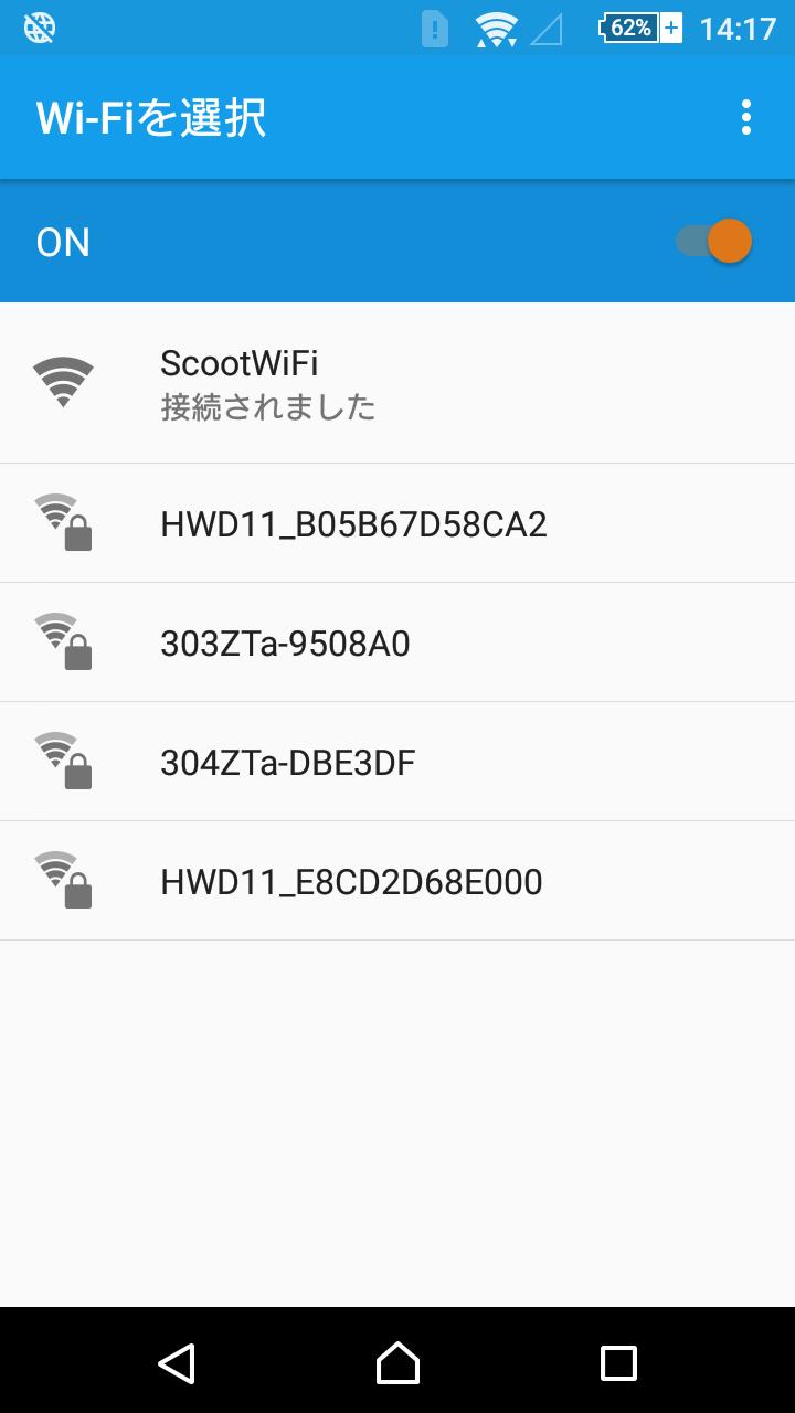 スクートの機内WiFiサービス-1