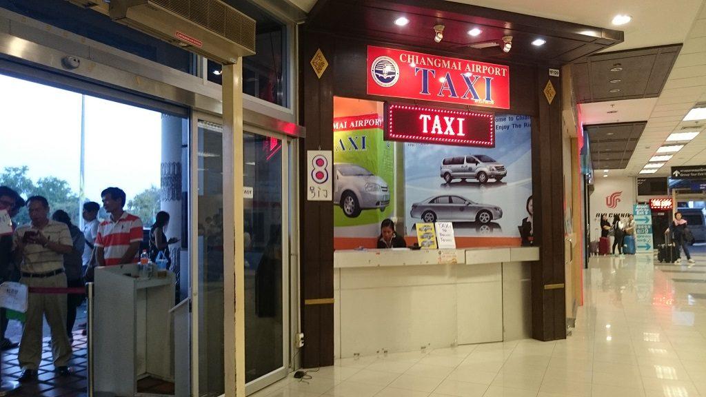 国際線到着ロビーにある空港タクシーの受付カウンター