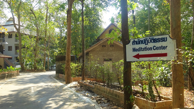 ワット・ウモーンの瞑想センター