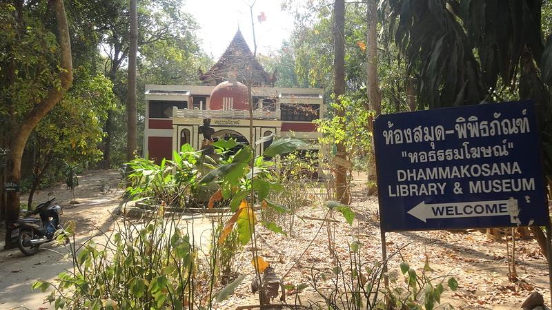 ワット・ウモーンの図書館