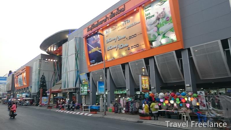 パンティップ・プラザ・チェンマイ(Pantip Plaza Chiangmai) / チェンマイ