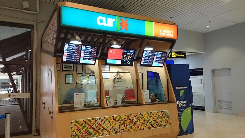 セブ空港の到着ロビーにある両替所