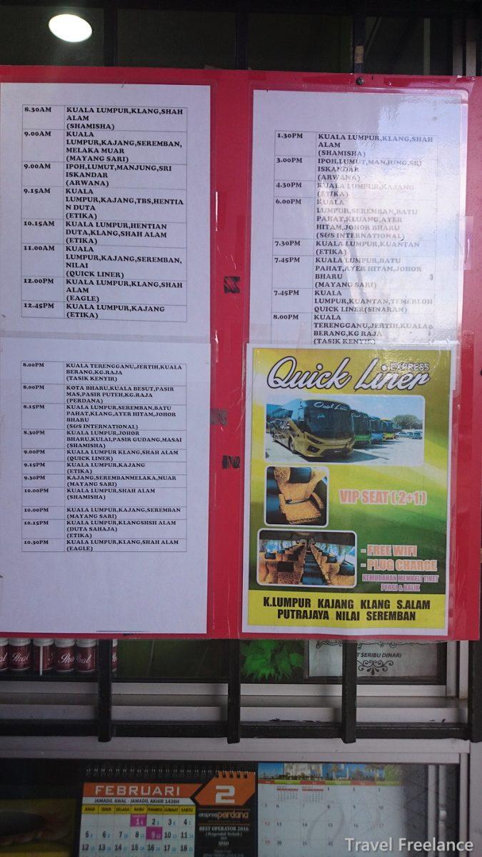 クアラペルリスから各都市へ行く長距離バスの時刻表