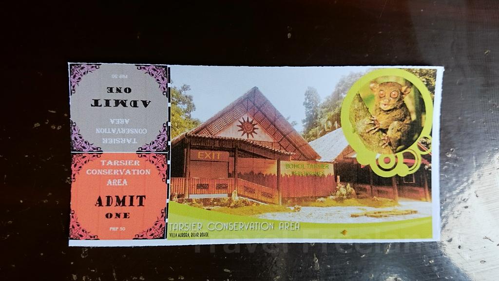 タ-シャ保護エリアの入場チケット