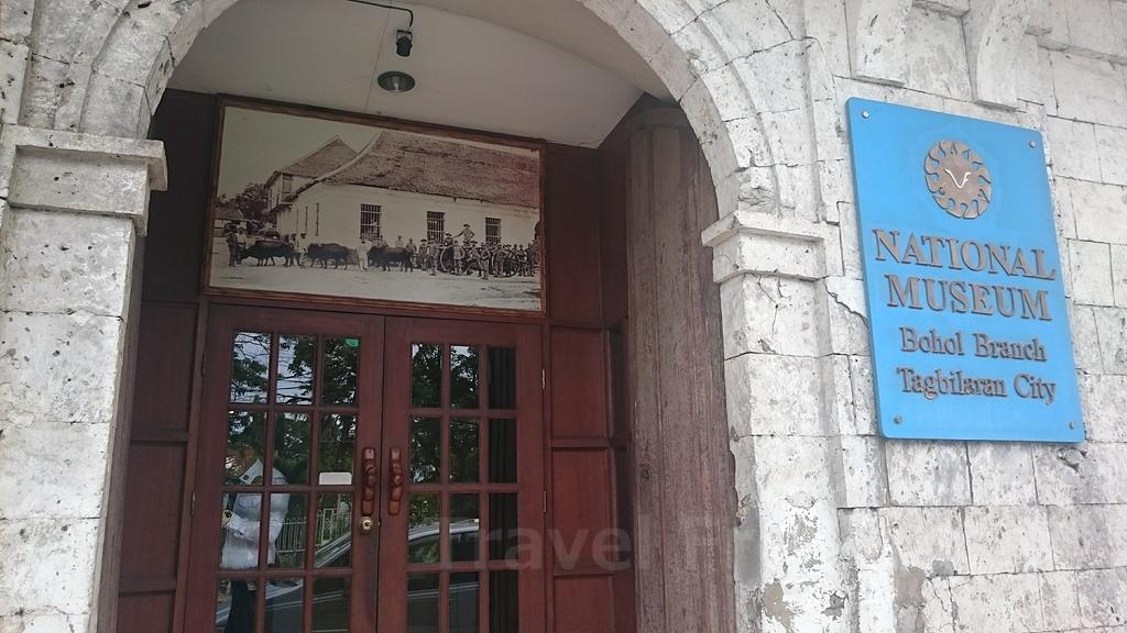 ボホール・ナショナル・ミュージアム