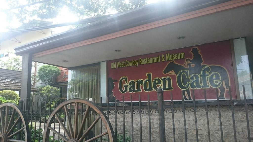 ガーデン・カフェ(Garden Cafe)