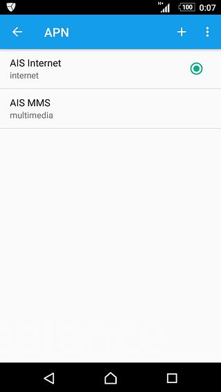 AISのAPNの設定画面1