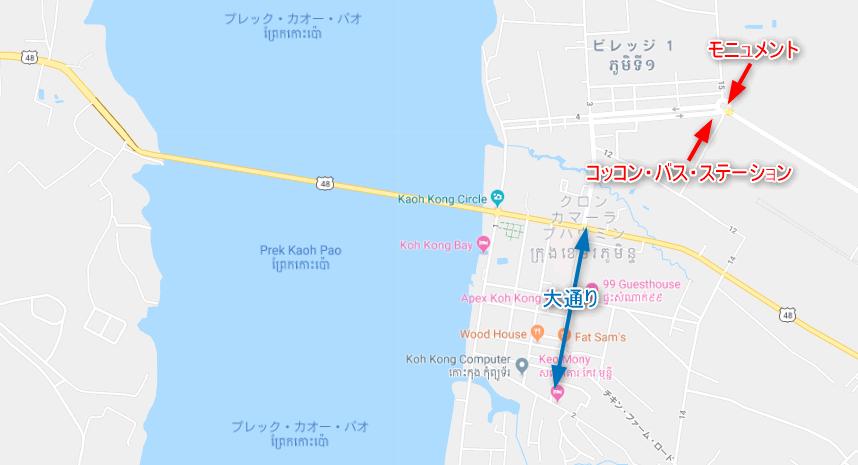 コッコンのバス・ステーションの地図
