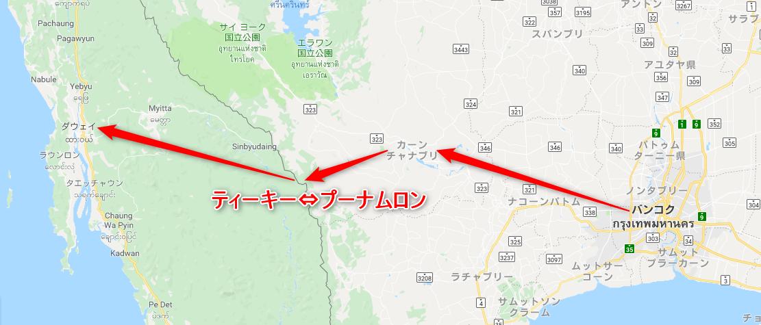 バンコク⇔カンチャナブリー⇔プーナムロン⇔ティーキー⇔ダウェイの移動地図