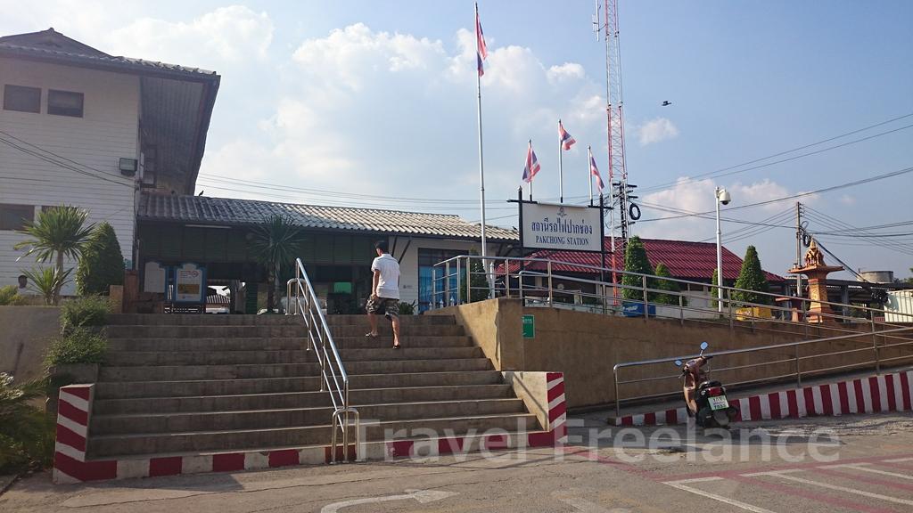 タイ国有鉄道(タイ国鉄)パクチョン駅