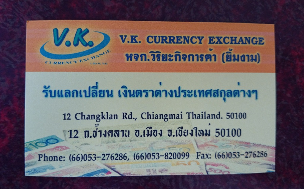 VK Currency Exchangeの名刺